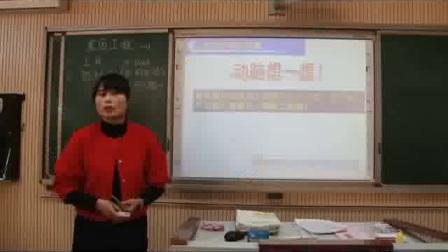 《基因工程的工具和操作步骤》高二生物-郑州中学:连亚辉