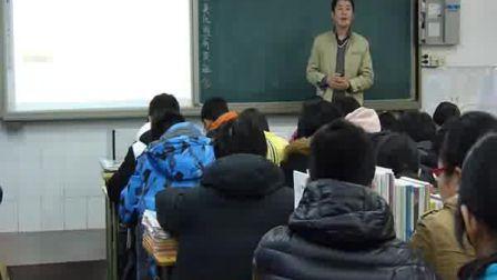 《中国近代民族工业的发展》人教版八年级历史-省实验中学-李喜胜
