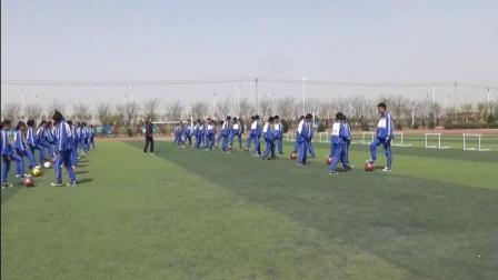 《足球-脚内侧踢球》人教版初一体育与健康,赵子慧