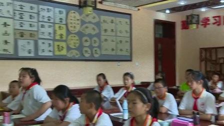 小学美术人美版五下《第9课 台灯设计》北京曹艳文