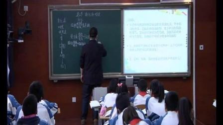人教2011课标版生物七下-4.2.2《消化和吸收》教学视频实录-刘占宇