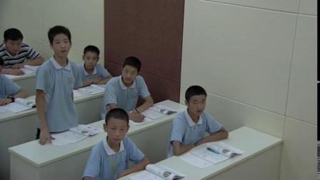 人教课标版-2011化学九上-3.2.2《原子核外电子的排布》课堂教学实录-张迎迎