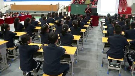 《负数的认识》苏教版小学数学六年级比赛课观摩优质课教学视频