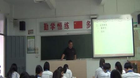 岳麓版高中历史必修三第六单元第28课《国运兴衰 系于教育》课堂教学视频实录-李远飞