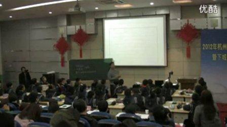 小学科学六下《我们身边的物质》互动点评 ,杭州市小学科学课堂教学评比观摩活动录像课