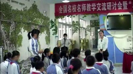 《蓝色多瑙河》教学课例(花城版音乐六年级,后海小学:赵梦楠)