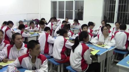 人教2011课标版物理 八下-8.3《摩擦力》教学视频实录-柏金波