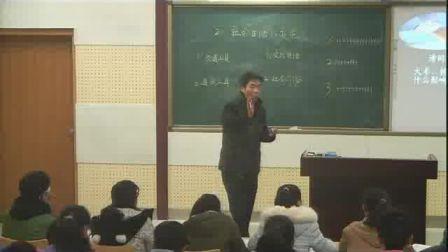 《社会生活的变化》人教版八年级历史 登封市区三初中-李向阳