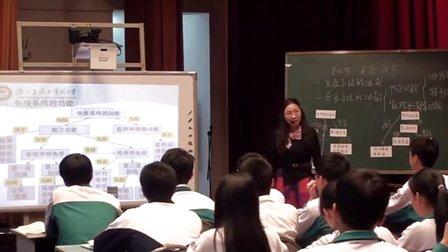 高三生物《免疫调节》教学视频-黄卉-2014年中南六省(区)生物教学研讨会