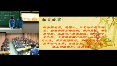 部编版初中历史七下《第22课 活动课:中国传统节日的起源》吉林薛秋菊