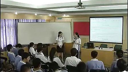 高二地理:刘导说事教学视频