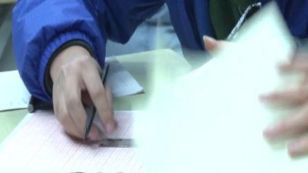 《幂函数》人教版数学高一,省实验中学:刘春城