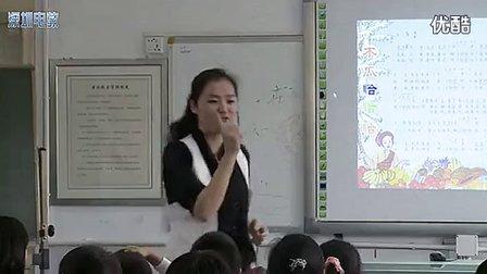 《木瓜恰恰恰》小学三年级音乐微课清林小学邬丽娜