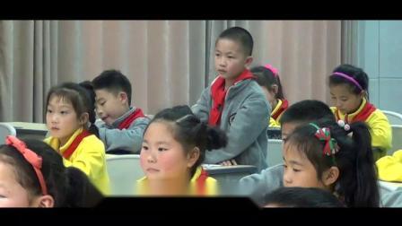《我的眼睛》人教版三年级体育,傅世玲