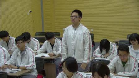 岳麓版高中历史选修一第一单元第2课《日本仿效唐制的改革》课堂教学视频实录-薛敏强