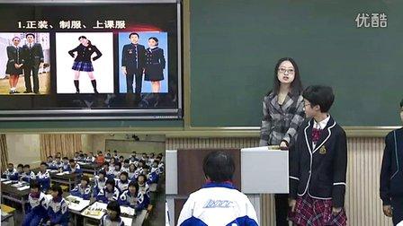 初中美术人教版七年级第3课《我们的风采》辽宁王晓红