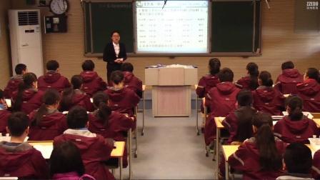 《溶液的酸碱性与pH》》人教版高二化学-郑州实验高中:吴庄丽