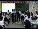 新生命的诞生和走向成熟浙教版_七年级初一科学优质课