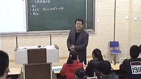 《沉淀溶解平衡》人教版高二化学-郑州一中:姚富健