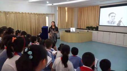 《故乡》教学课例(花城版音乐五上,南山实验学校:潘莉丹)