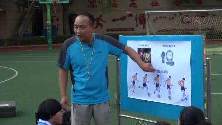 《足球脚内侧运球》人教版初一体育与健康,孙国玺