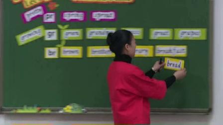 人教版英语五下第二单元《Let'sspell》课堂教学视频实录-周伟