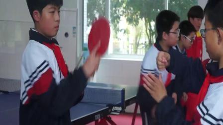 人教版体育五年级《乒乓球-正手攻球》课堂教学视频实录-陈佩佩