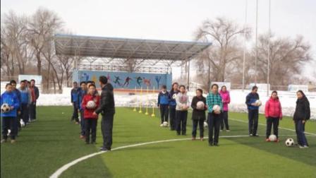 《足球运球》人教版初一体育与健康,张万年