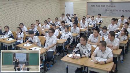 人教2011课标版物理九年级21.1《现代顺风耳-电话》教学视频实录-那立睿