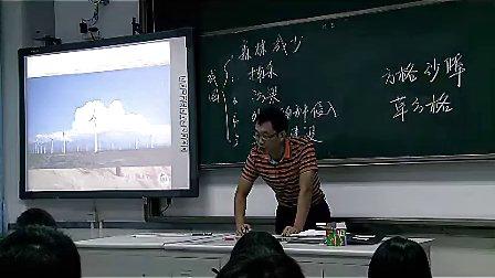 高三地理:环境问题的产生与危害教学视频