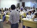 高三生物优质课实录《蛋白质结构和功能的多样性》_张老师