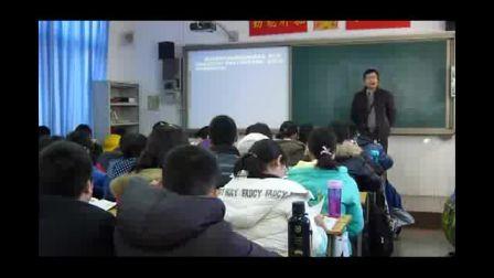 《第一次世界大战》人教版九年级历史-省实验中学-李光伟