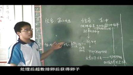 陕西省示范优质课《胚胎移植2-2》高二生物,澄城县澄城中学:杨莉