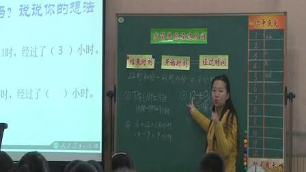 《6 年、月、日-解决问题》人教2011课标版小学数学三下教学视频-重庆_巴南区-李晋燕