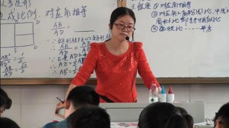 人教2011课标版数学九下-27.3《图形的相似及位似》教学视频实录-黄萍