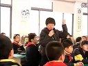 小学六年级品德与社会上册《奥林匹克的故乡》苏派名师大讲坛