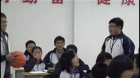 教科版初中科学九年级上册《能量转化的量度》优质课教学视频