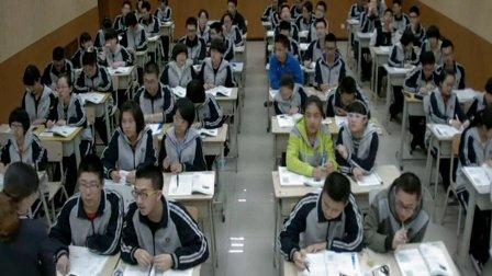 高中生物《DNA重组技术的基本工具》河北省,2014学年度部级优课评选入围优质课教学视频