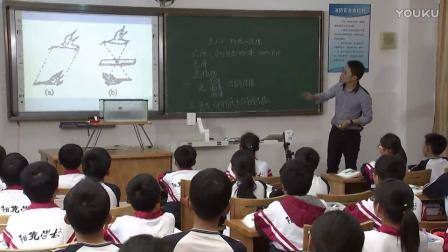 华师大版科学七下3.2《阳光的传播》课堂教学视频实录-沈迪勇