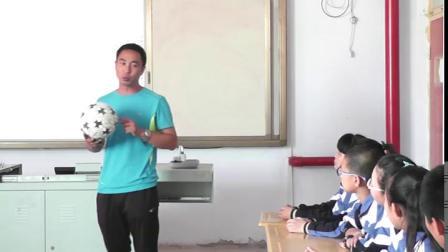 《足球-五人制足球规则》人教版初一体育与健康,张金栋