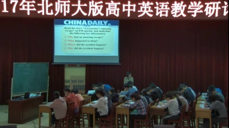 《Lesson 1 World News》北师大版高一英语-平顶山市八中:张晓华
