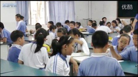 深圳2015优质课《拱形的力量》教科版科学六上,深圳小学:郑江泉