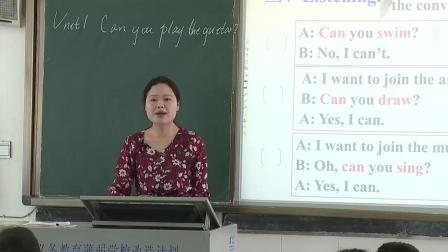 人教版英语七下Unit 1 Section A(1a-2c)教学视频实录(顿超群)