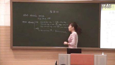 高中化学选修《脂肪烃》教学视频,天津市,2014学年部级优课评选高中化学入围作品