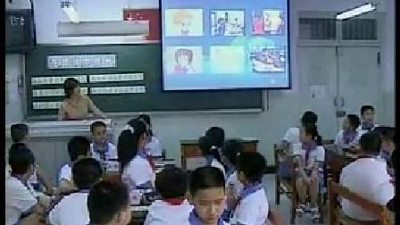 《在集体中成长》优质课3-3(北师大版品德与社会五下,天津市和平区中心小学:徐静)