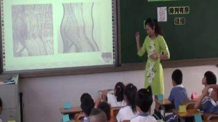 《给树爷爷画像》教学课例-岭南版美术二年级,红桂小学:杨锟