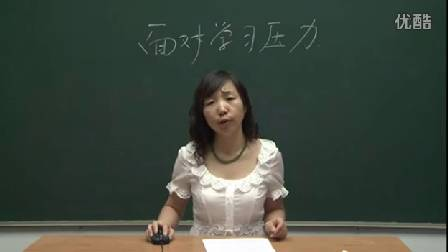 人教版初中思想品德九年级《选择希望人生02》名师微型课 北京闫温梅