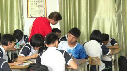 人教2011课标版数学九下-27.2.3《相似三角形应用举例》教学视频实录-袁绍平