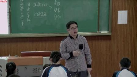鲁教版-五四学制八年级下册第3课《我的第一本书》课堂教学视频实录-胡航嘉
