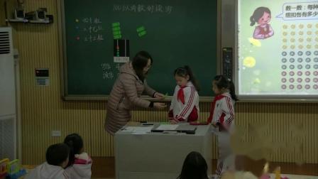 《100以内数的认识-数的读写》人教2011课标版小学数学一下教学视频-重庆_开州区-徐和蓉
